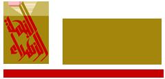 Tarifs et horaire : CMAM , Centre des Musiques Arabes et Méditerranéennes, Ennejma Ezzahra