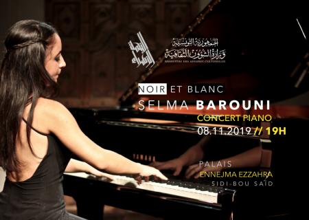 Selma Barouni