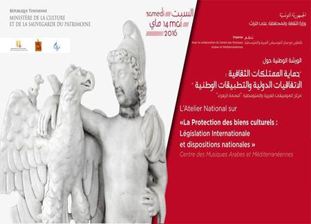 La protection des biens culturels